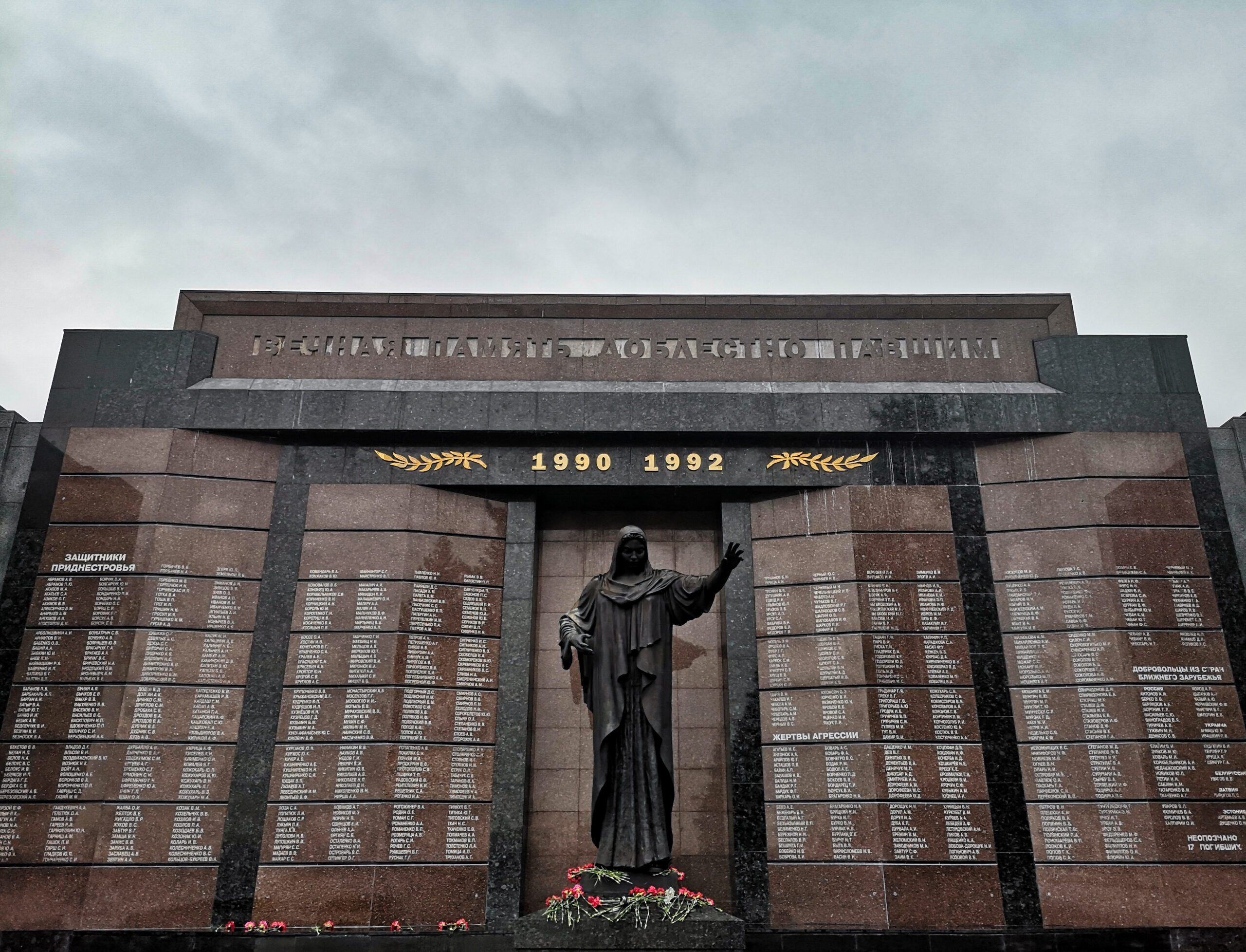 The names of those who died in the Transnistrian war for independence
